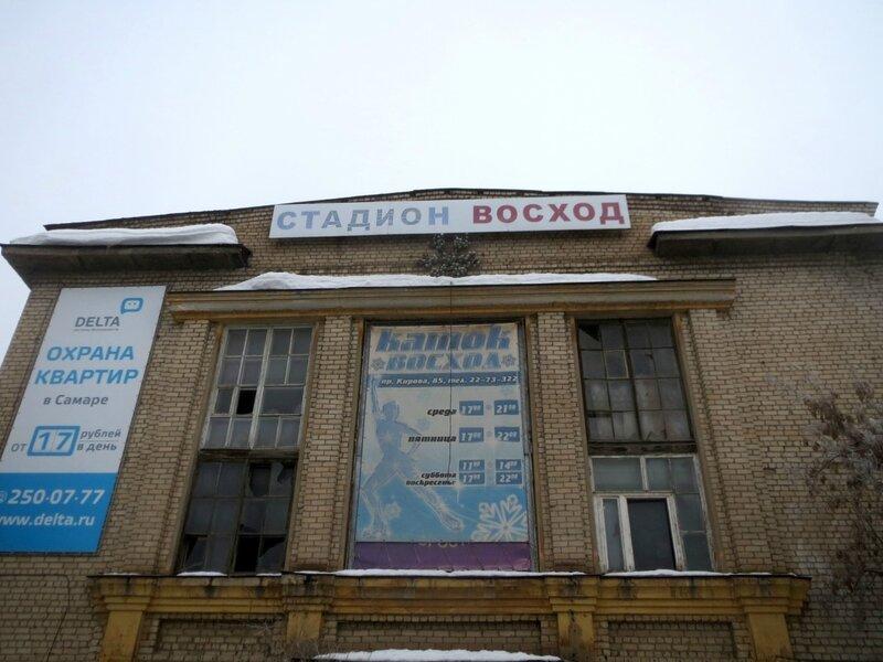 кировская 020.JPG