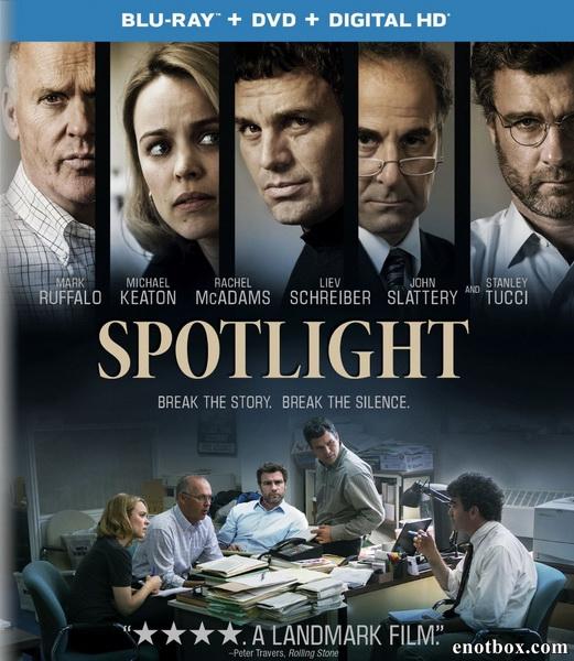 В центре внимания / Spotlight (2015/BDRip/HDRip)