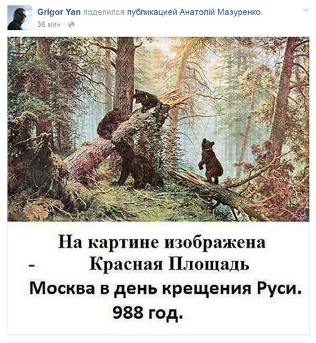Григорян_Красная_Площадь.jpg
