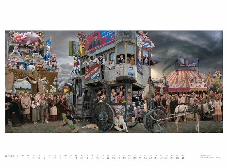 Календарь «ВОЗВРАЩЕНИЕ пРЕЗИДЕНТА» на 2012 год. Фотоколлажи с Владимиром Путиным