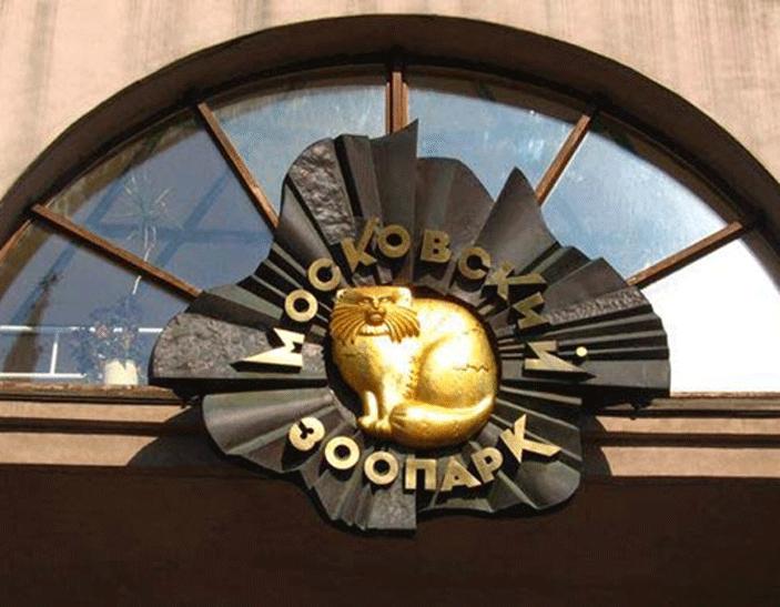 ВМосковском зоопарке 18марта откроется Музей слонов