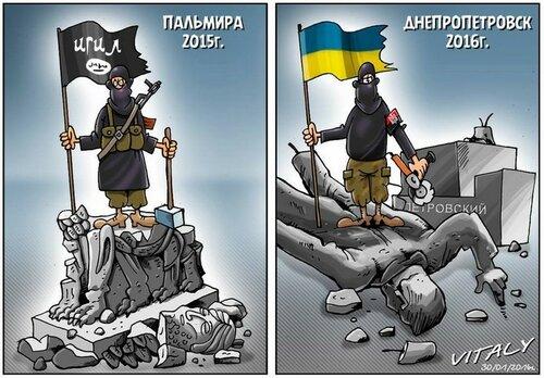 Хроники триффидов: В Днепропетровске свалили памятник Петровскому