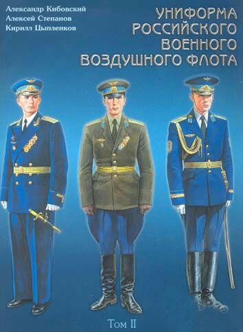 uniform1955.jpg