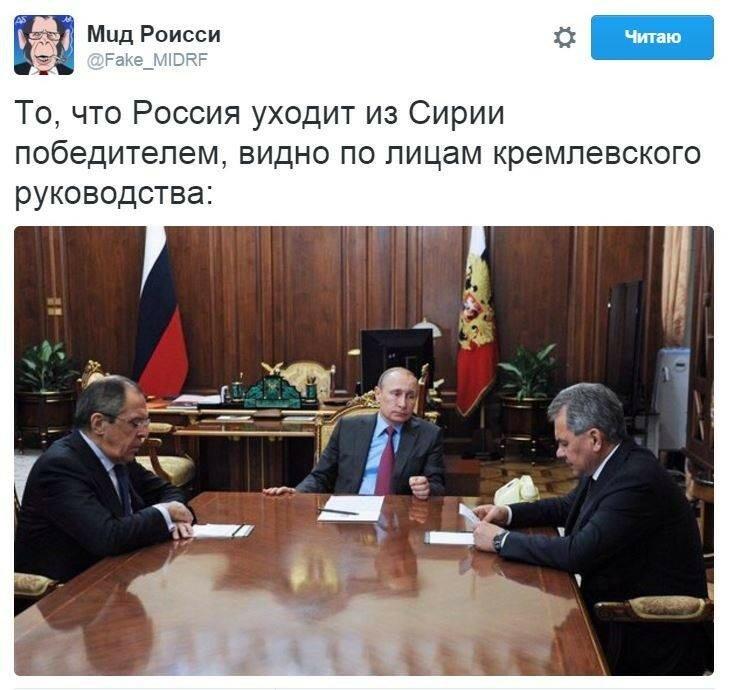 Российские СМИ подсчитали расходы Кремля на операцию в Сирии: 546 миллионов долларов за 167 дней - Цензор.НЕТ 638