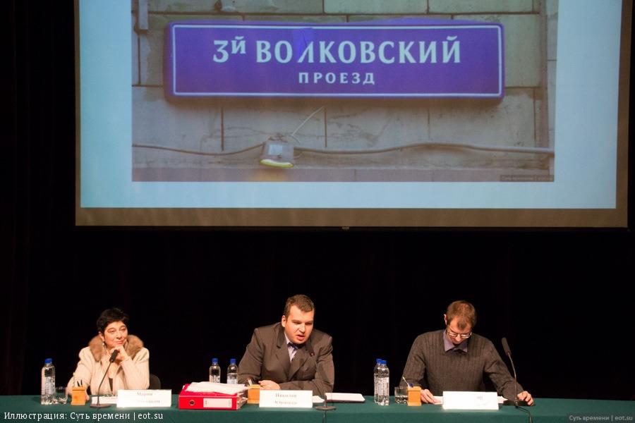 20160126-11-Переименователи хулиганят