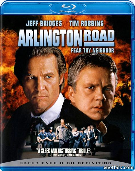 Дорога на Арлингтон / Arlington Road (1998/BDRip/HDRip)
