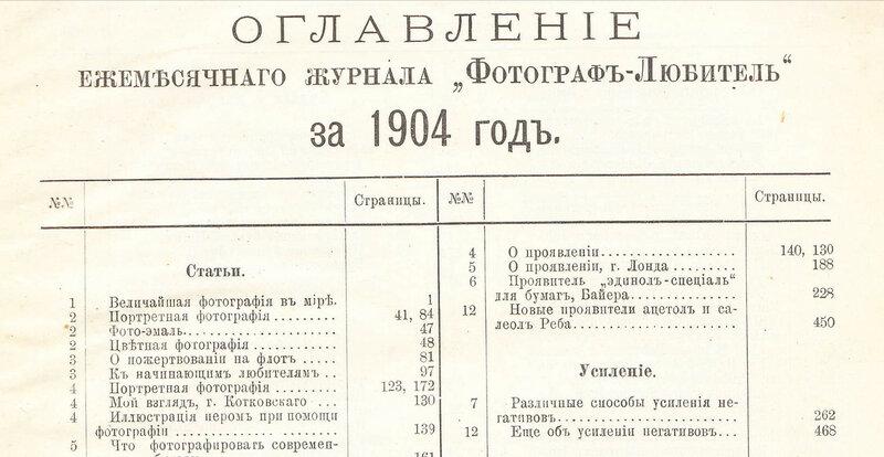 ФЛ-1904.jpg
