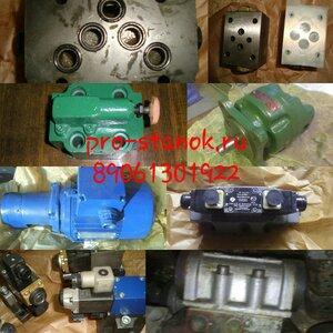 Гидроклапан ПГ55-22