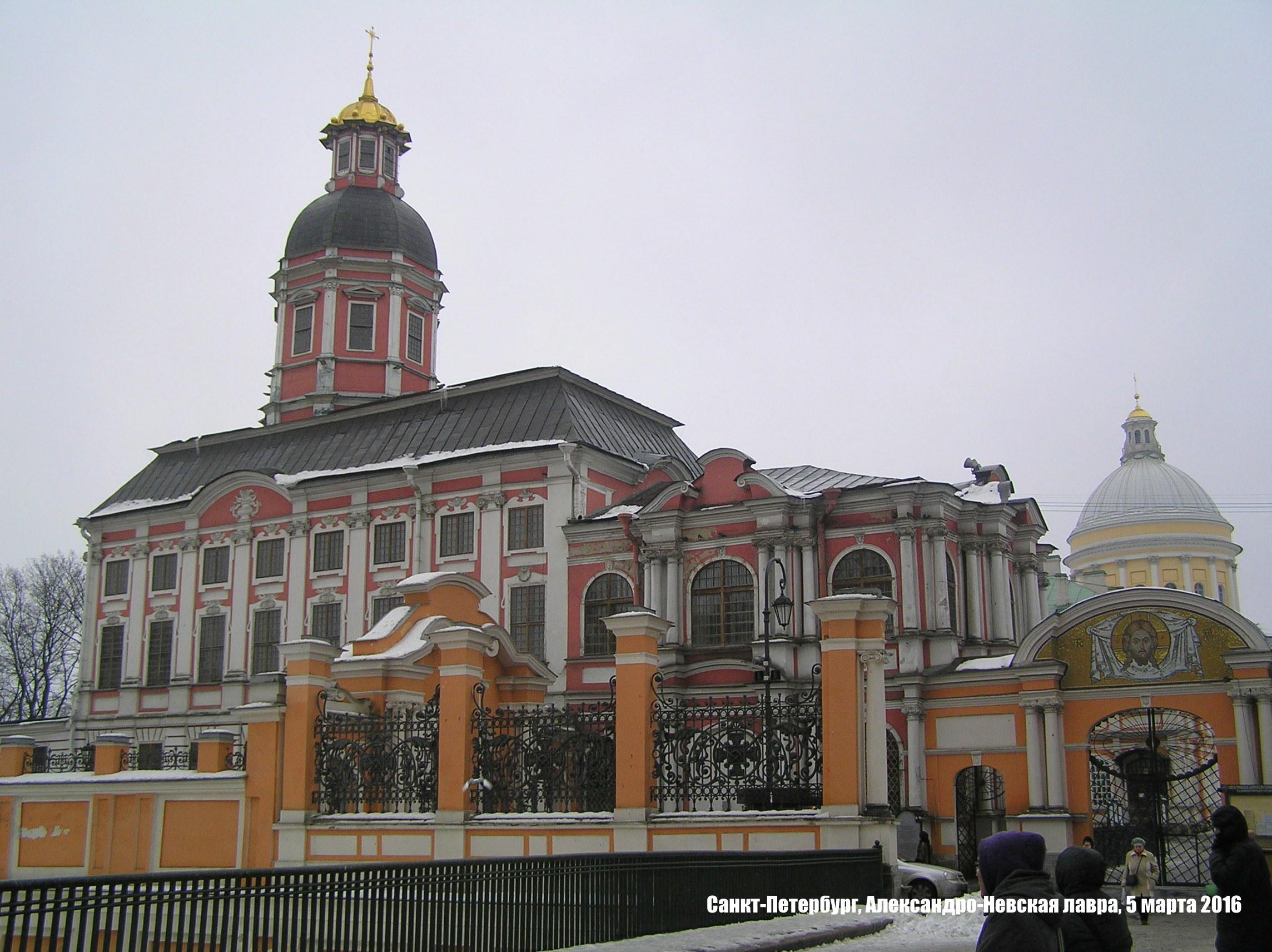 Александро-Невская Лавра 20.JPG