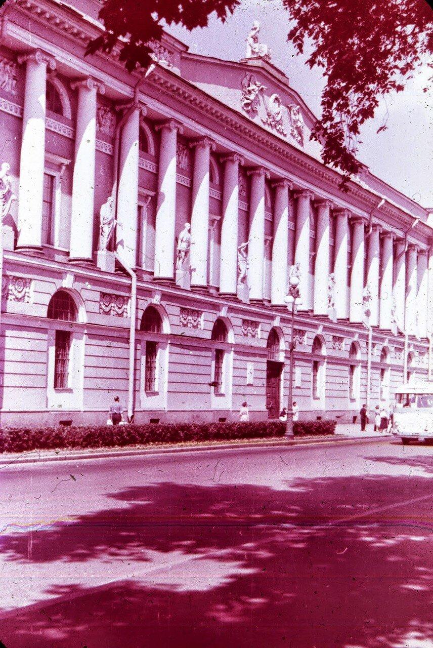 Ленинград. Публичная библиотека
