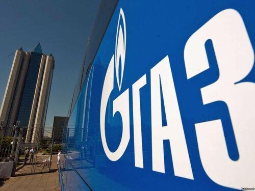 «Газпром» аннулировал штраф DEPA за невыбранный газ