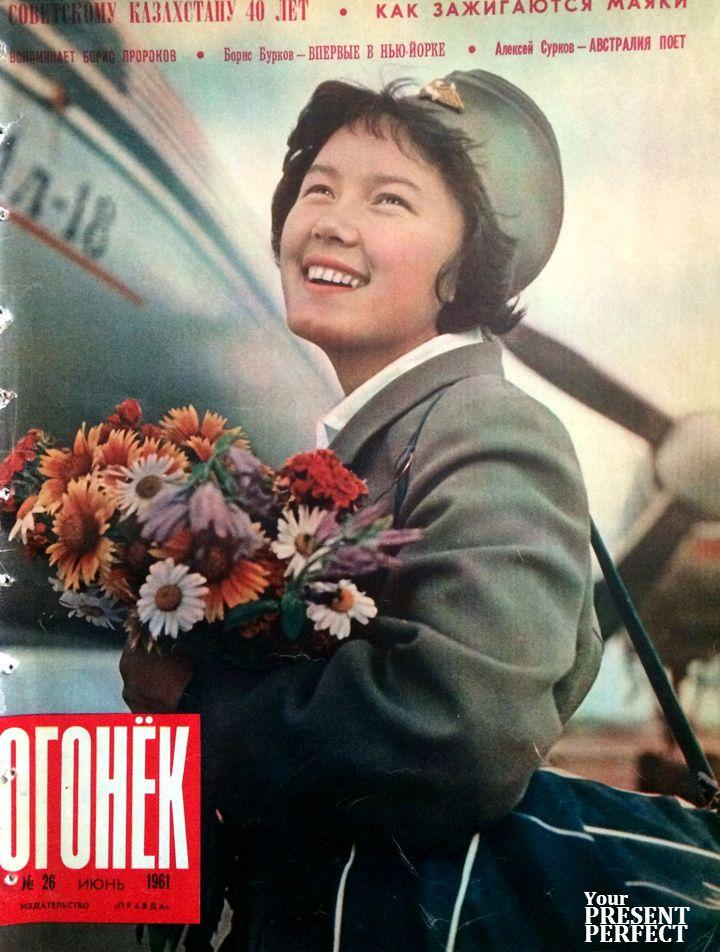 1961 Ogonek-26JUN19611.jpg