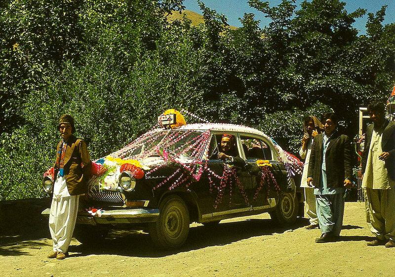 1976 Afganistan.jpg