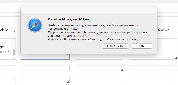 wordpress, плагин wordpress на русском языке, таблица на wordpress, WP-Table Reloaded,