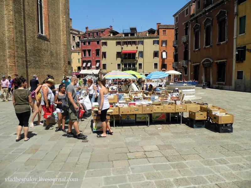 2013-06-12 Venezia_(48).JPG