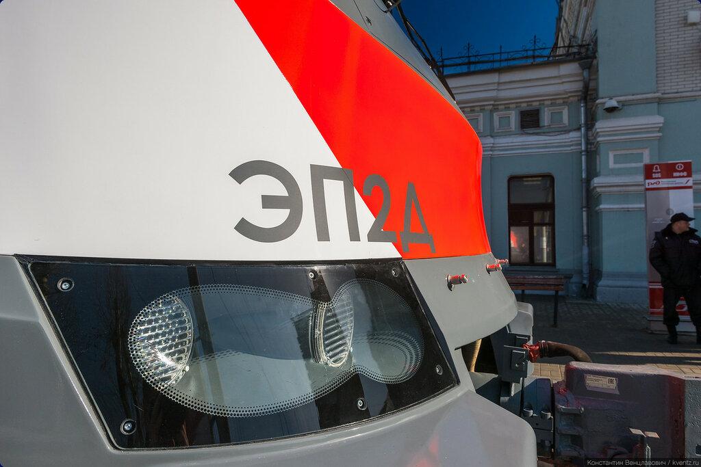Вот такой получился «Электропоезд Пригородный, 2-й тип, Демиховский»