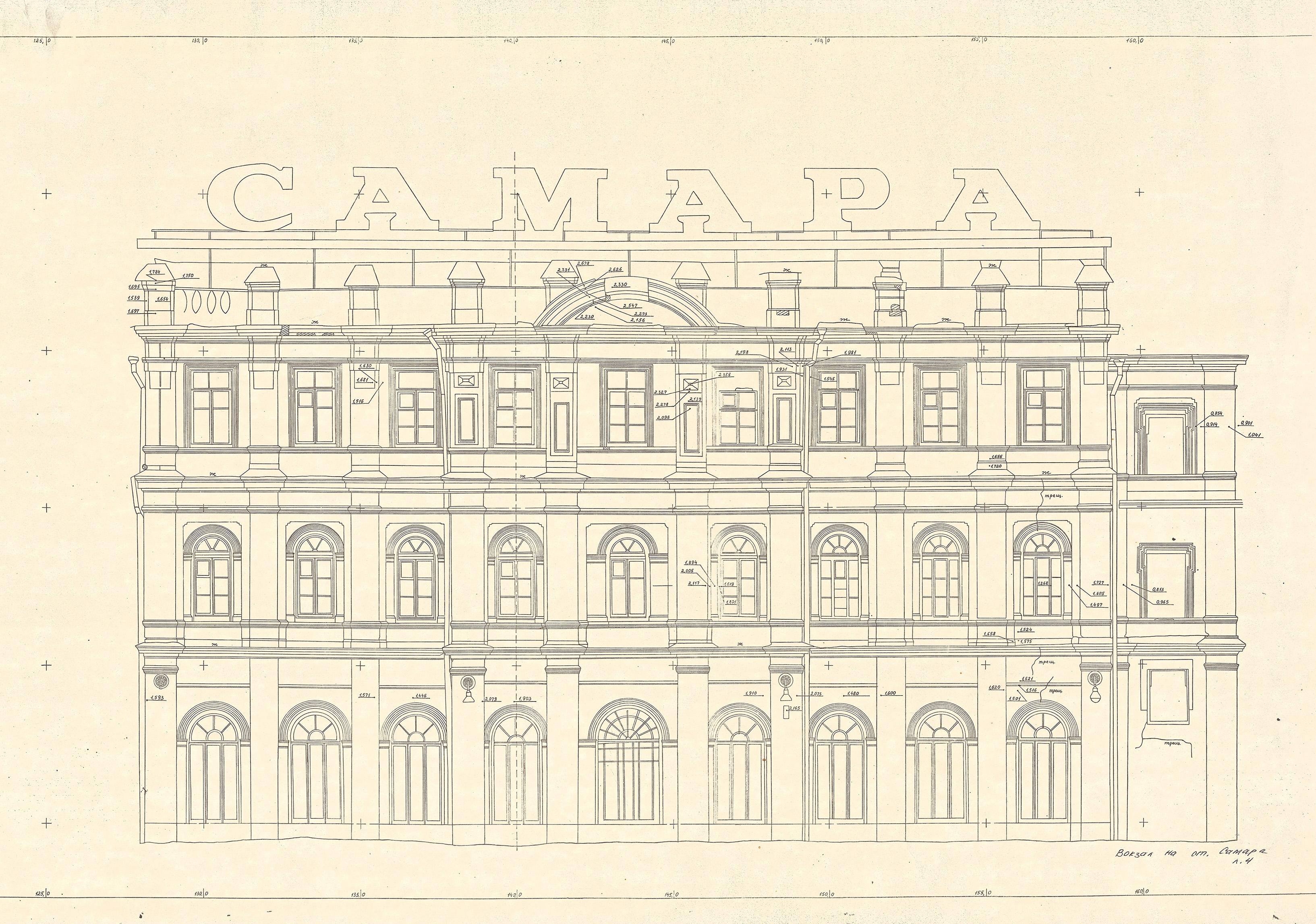 Обмерочные чертежи утраченного здания ЖД вокзала в Самаре Табурент Увеличить