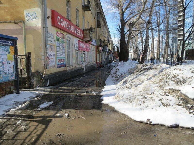 Почта, Луначарского,Зим,Спутник 035.JPG