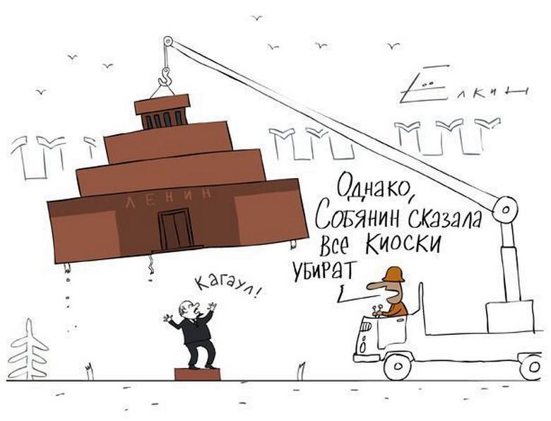 Киоски Москвы.