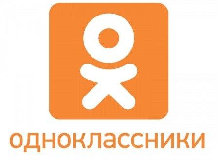 """Группа в Одноклассниках """"Одежда для кукол"""""""