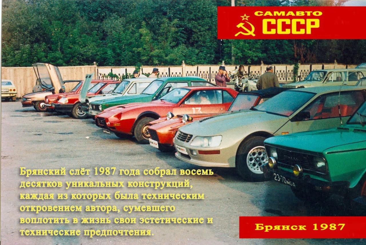img-fotki.yandex.ru/get/66745/225044291.426/0_163c91_848cbeef_orig.jpg