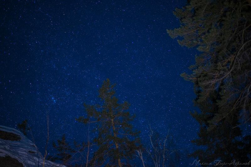 Небеса полные Звёзд.