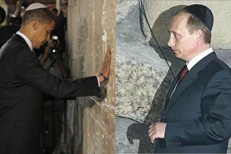 Негатив: Путин   Обама