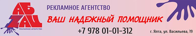 Абзац Горизонтальный