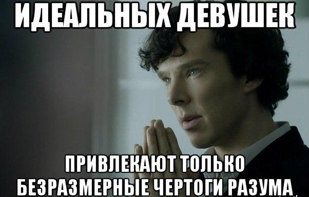 Чертоги разума. English Tochka.