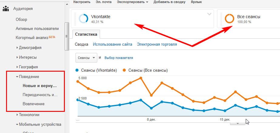 ga-social-media-6.jpg