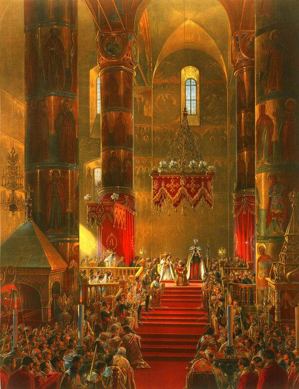 Тимм В. Ф. Коленопреклонная молитва митрополита и всех присутствующих при священном обрядах коронования