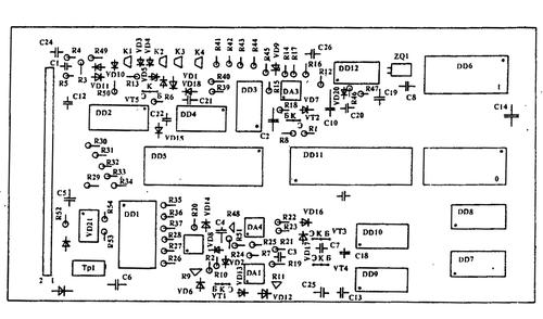 АОН на базе микропроцессора КР580ВМ80А 0_138cf9_fb8f994f_L