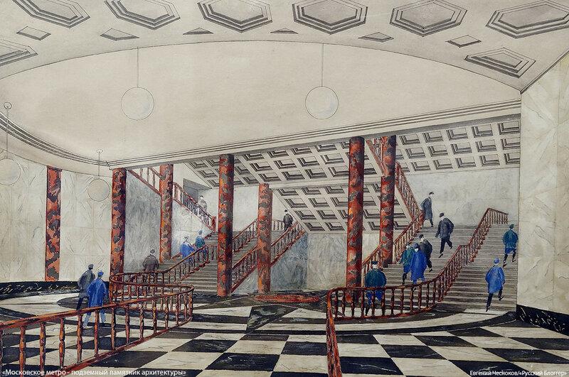 Метро Красные ворота. 1934. 16.03.16.01..jpg