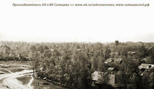 Поворот на ул. Волынская с Солнцевского проспекта 1975 год #Солнцево
