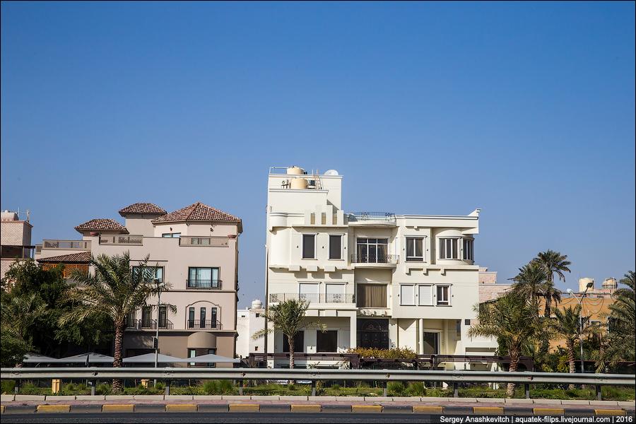 Kuwait / Кувейт