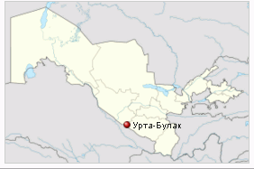 Урта-Булак, Узбекистан, 1966: Тушение газового пожара ядерным взрывом