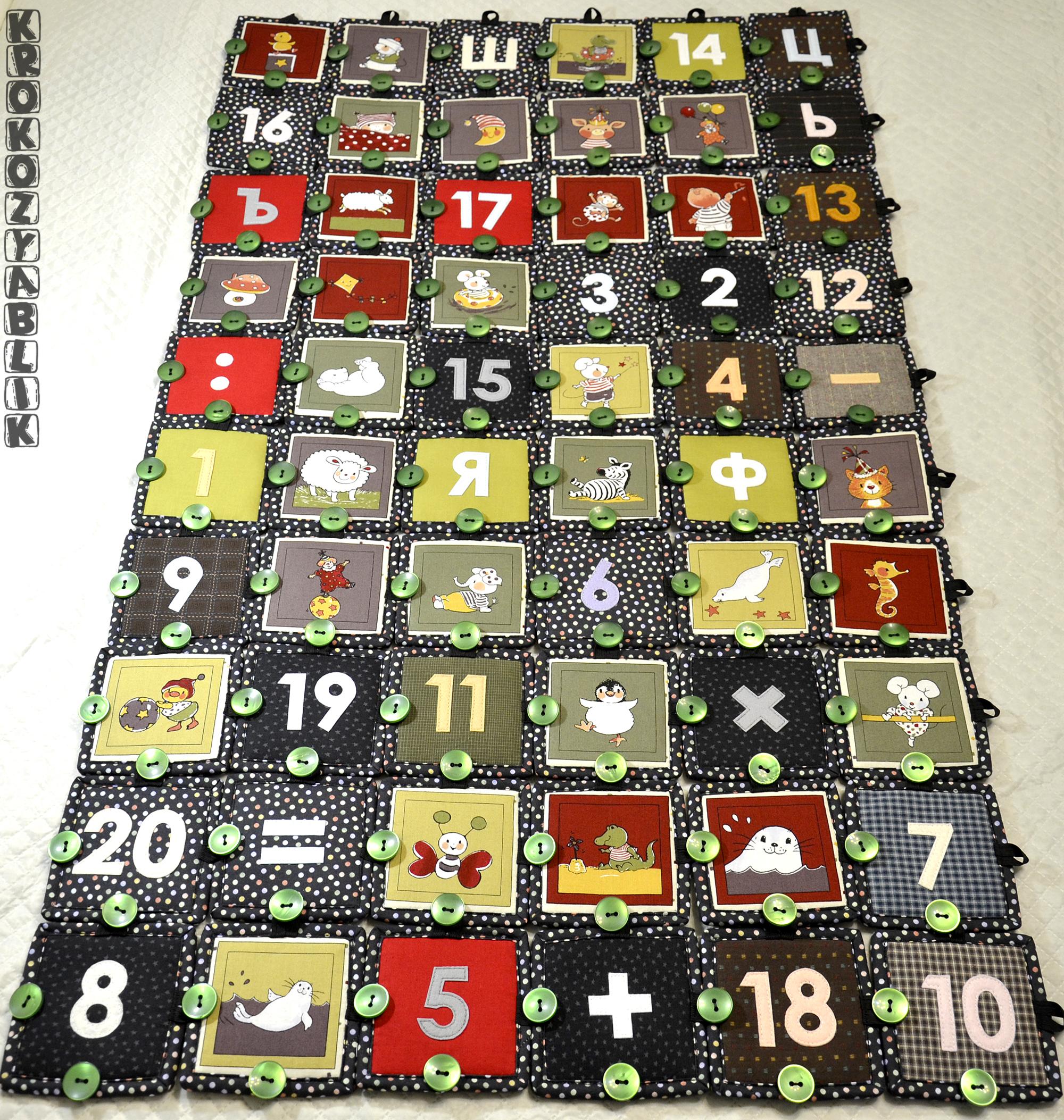 кубики со зверятами (4).JPG