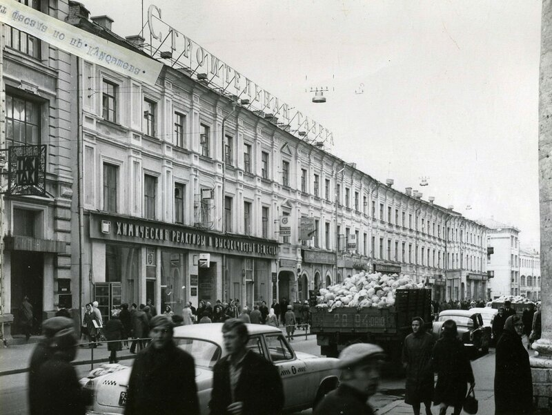 279260  ул. 25-го Октября 8-1 Архив ЦИГИ нач. 1970-х.jpg