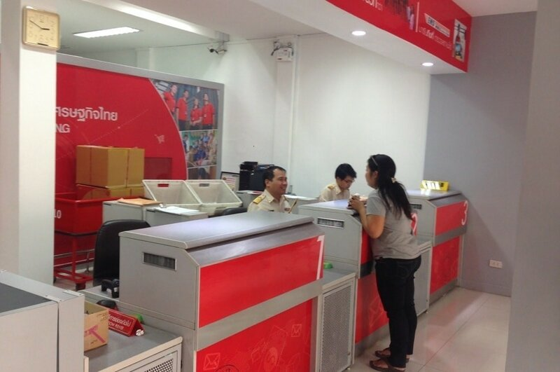 Почта в Таиланде