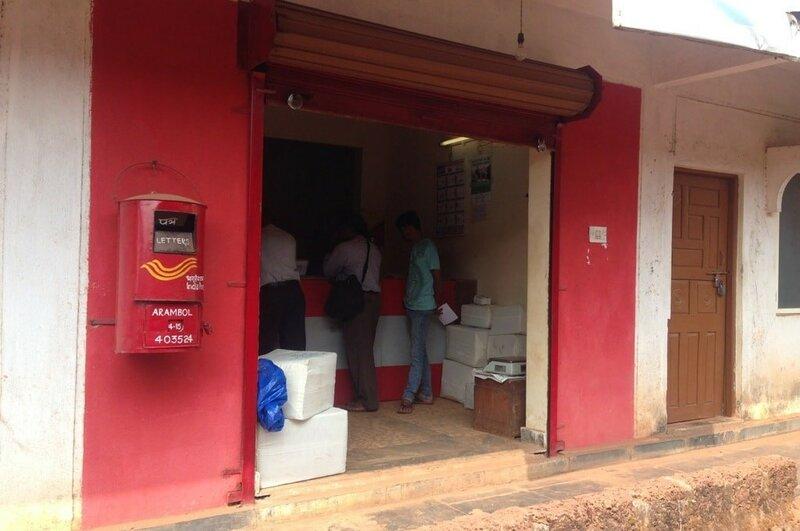 Почтовое отделение в Арамболе