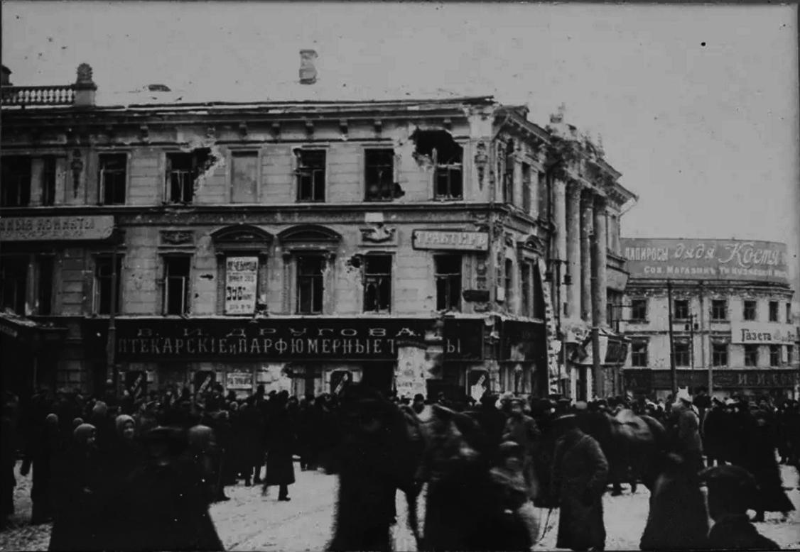730. У Никитских ворот. 1917