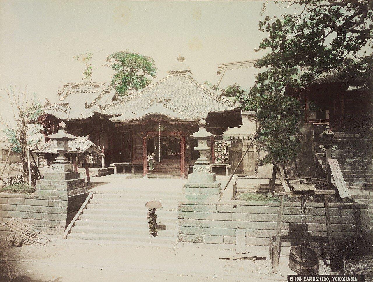 Иокогама. Якуси-до