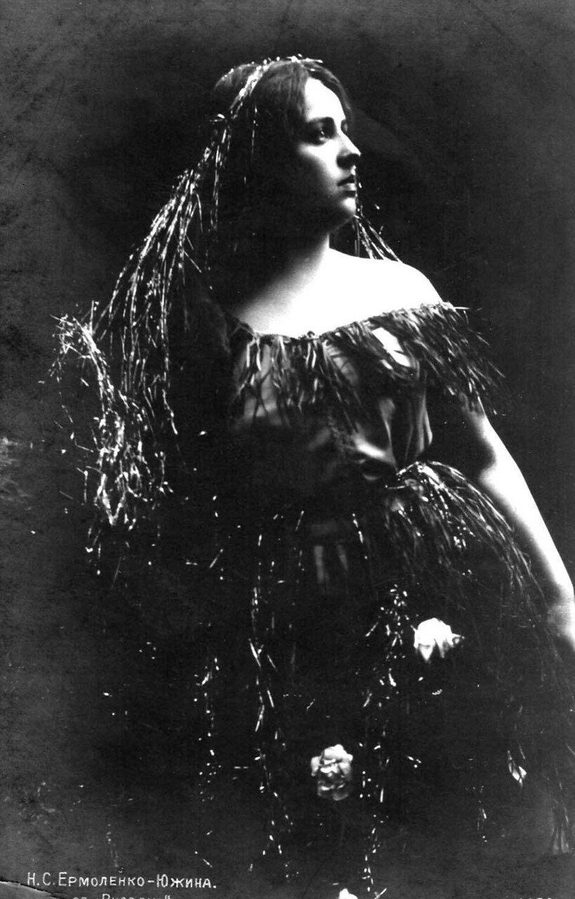 Ермоленко-Южина Наталия Степановна. В 1908 году она участвовала в самом первом «Русском сезоне» в антрепризе С. Дягилева и за исполнение партии Марины Мнишек в опере «Борис Годунов» М. Мусоргского была представлена к ордену Почетного легиона