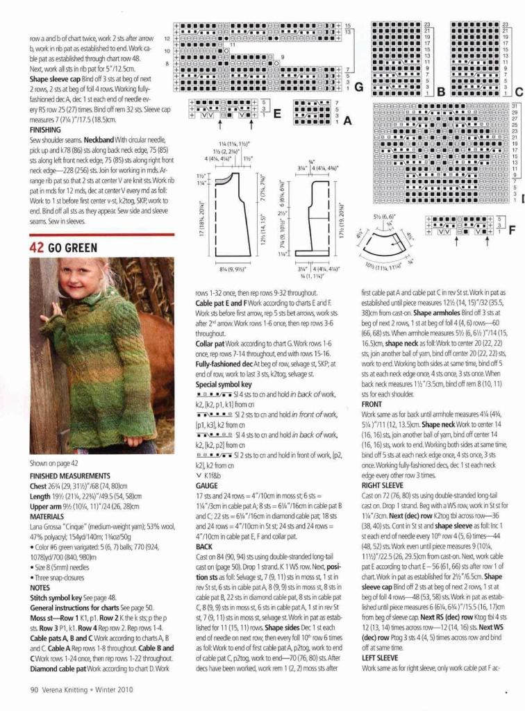 Верена вязание спицами для женщин с описанием 35