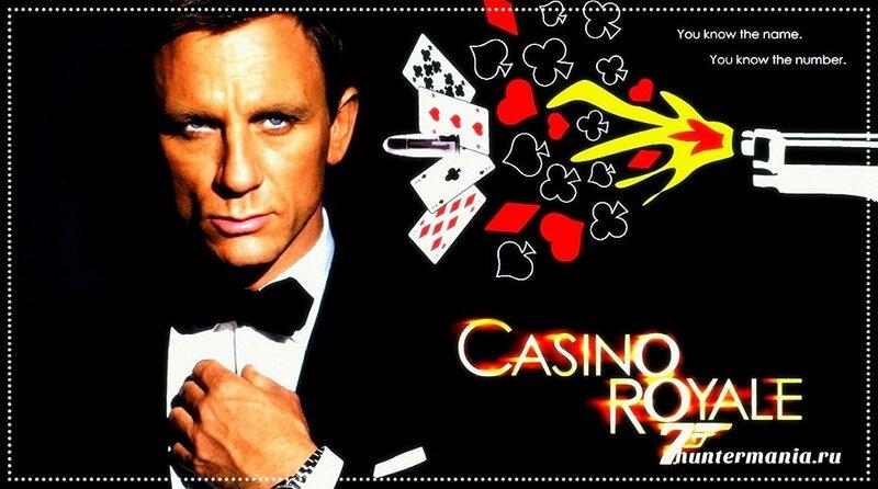 Знаменитые гости казино Монте-Карло