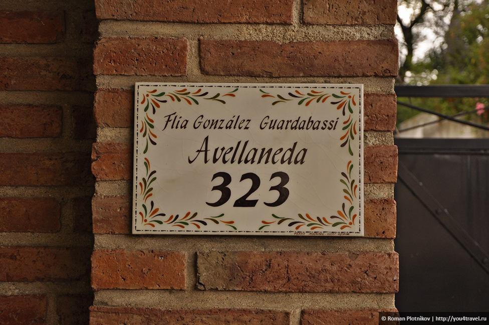 0 25901a 2ae5c8d5 orig День 396. Путь Che: городок Альта Грасиа – колыбель революционера