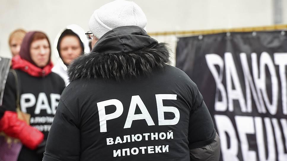Valyutnih-zaemschikov-poteryavshih.jpg