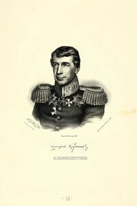 Крузенштерн И.Ф., Адмирал
