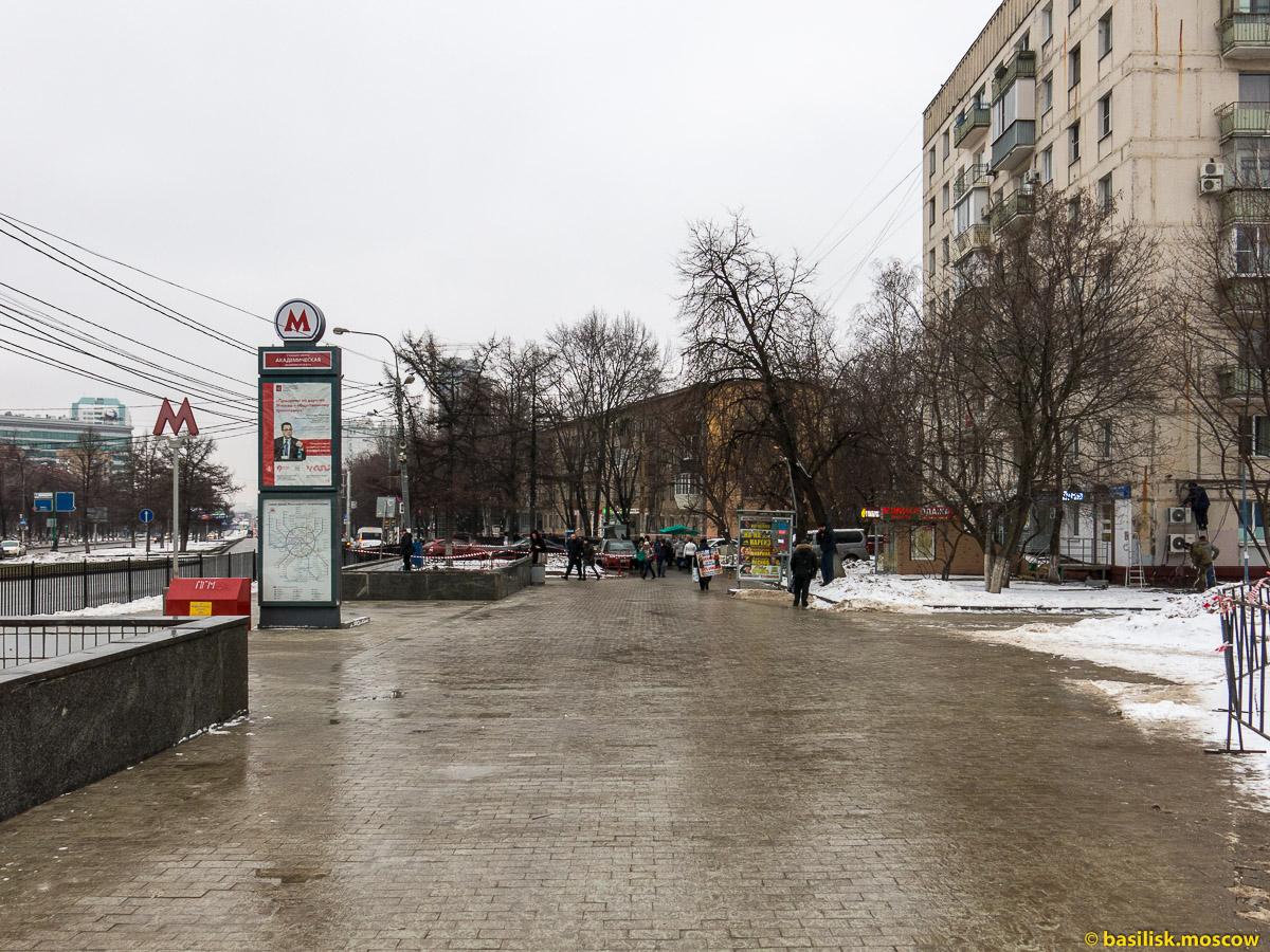 Москва.Метро Академическая. Снесённые торговые павильоны. 10 февраля 2016