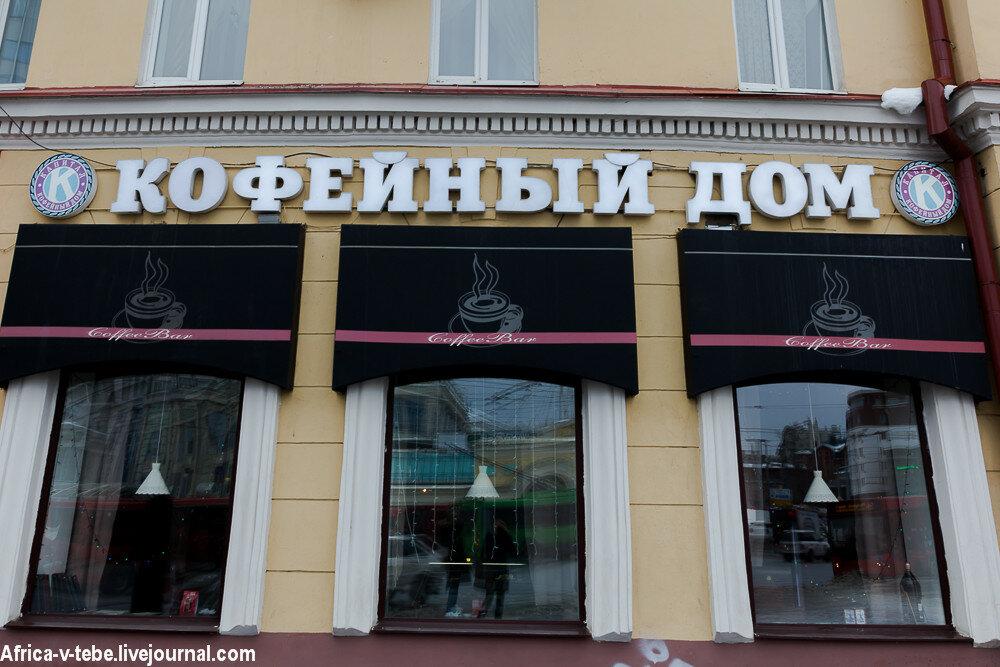 Kazan - food-4137.JPG
